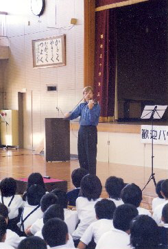 Violinist Pavel Eret plays for children audience, 2000