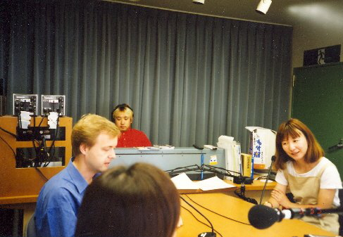 Pavel Eret at the Kumamoto Radio Station, 2000