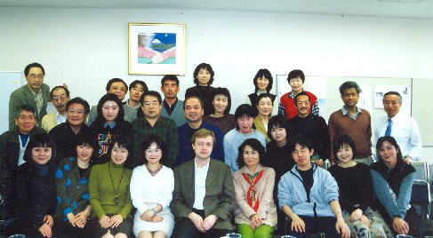 The leavetaking party in Nagoya, 2001