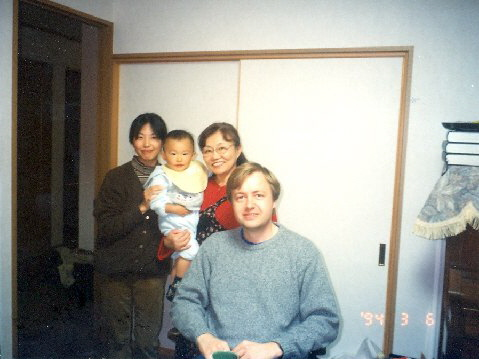 At the friends Nagamines' place in Nagoya, 2003