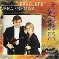 Two Violins Solo (Pavel Eret, Věra Eretová)