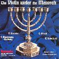 The Violin under the Menorah
